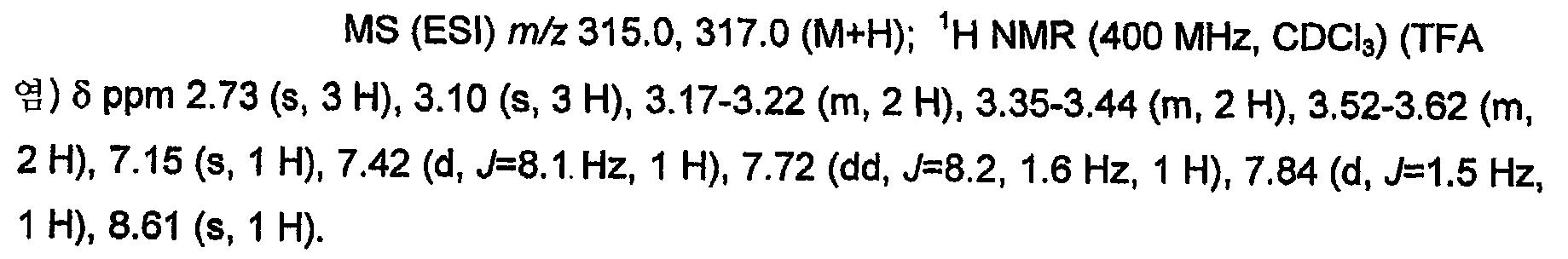 Figure 112013001840595-pat00158