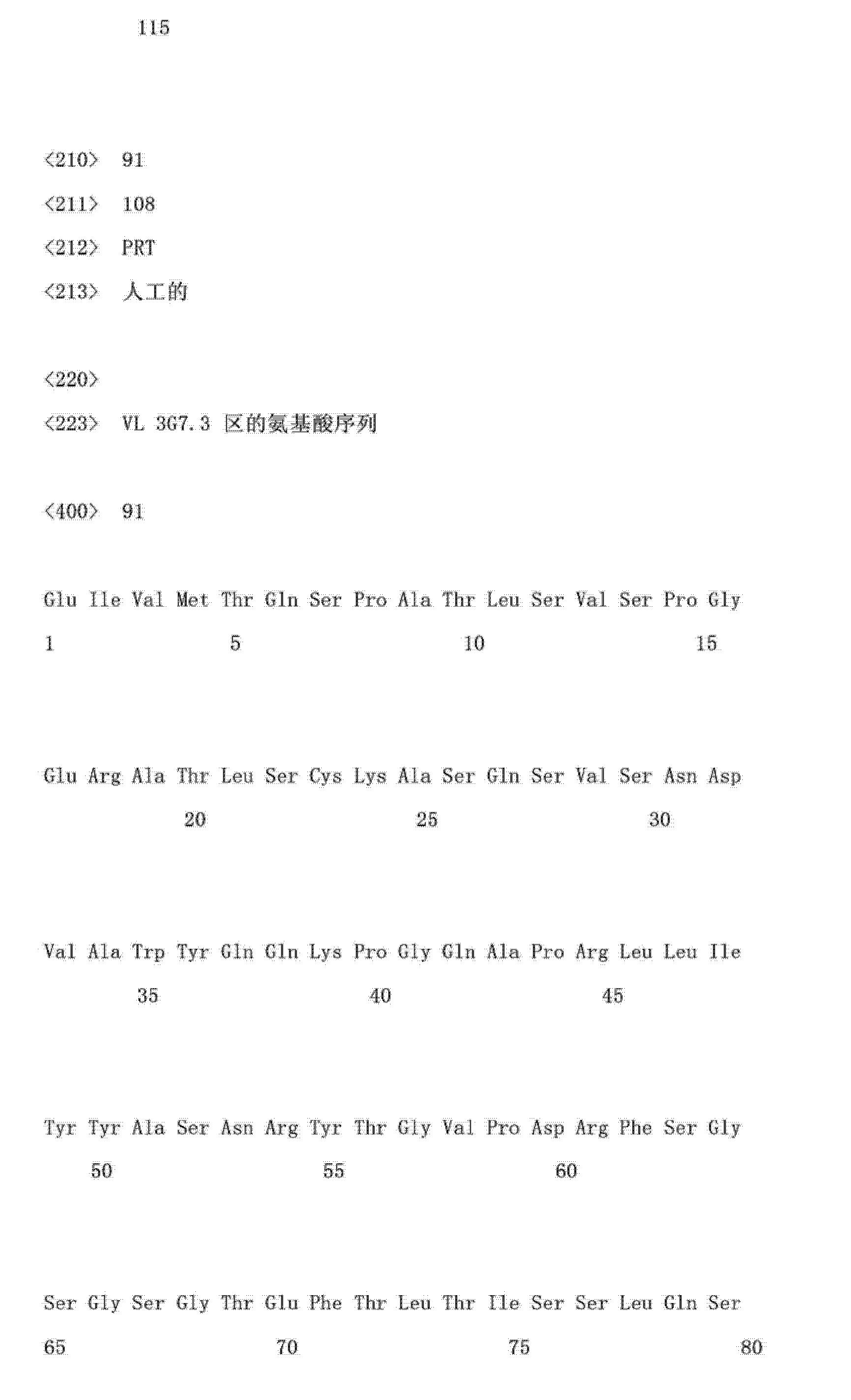 Figure CN103145837AD02081