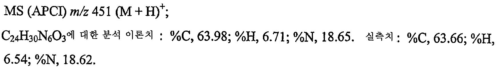 Figure 112006013759285-pct00324