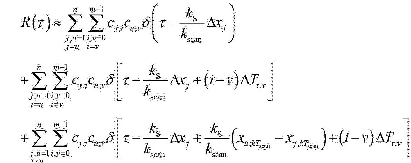 Figure CN101383677BC00054
