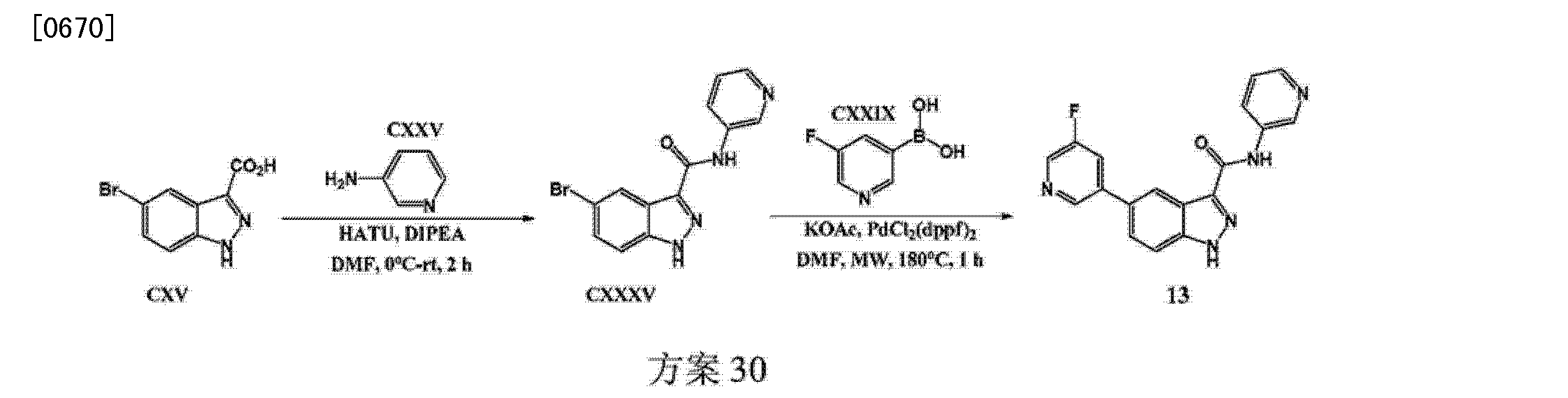 Figure CN103929963AD01772