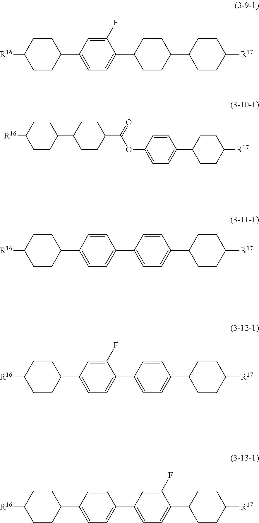Figure US08703012-20140422-C00017