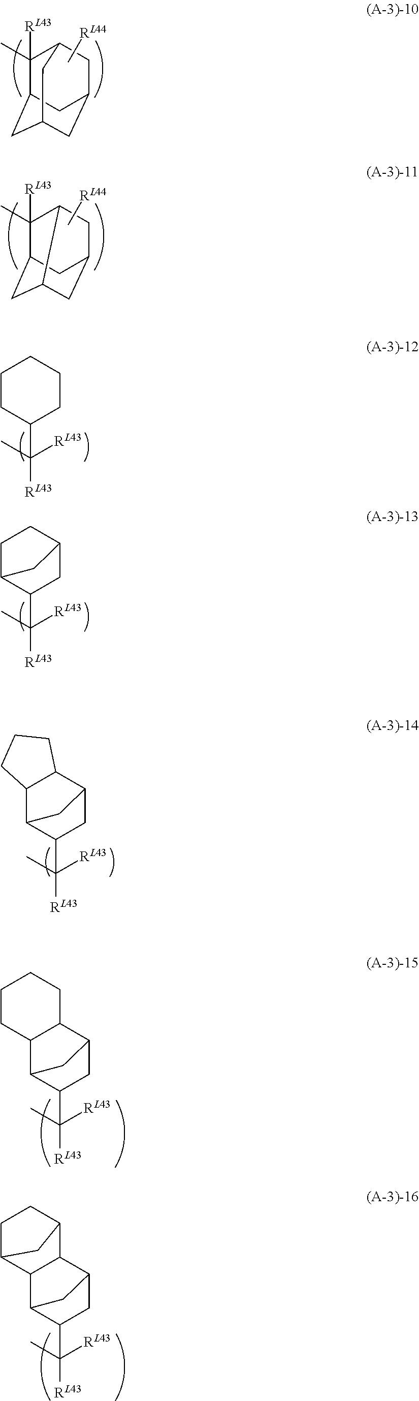 Figure US09040223-20150526-C00064