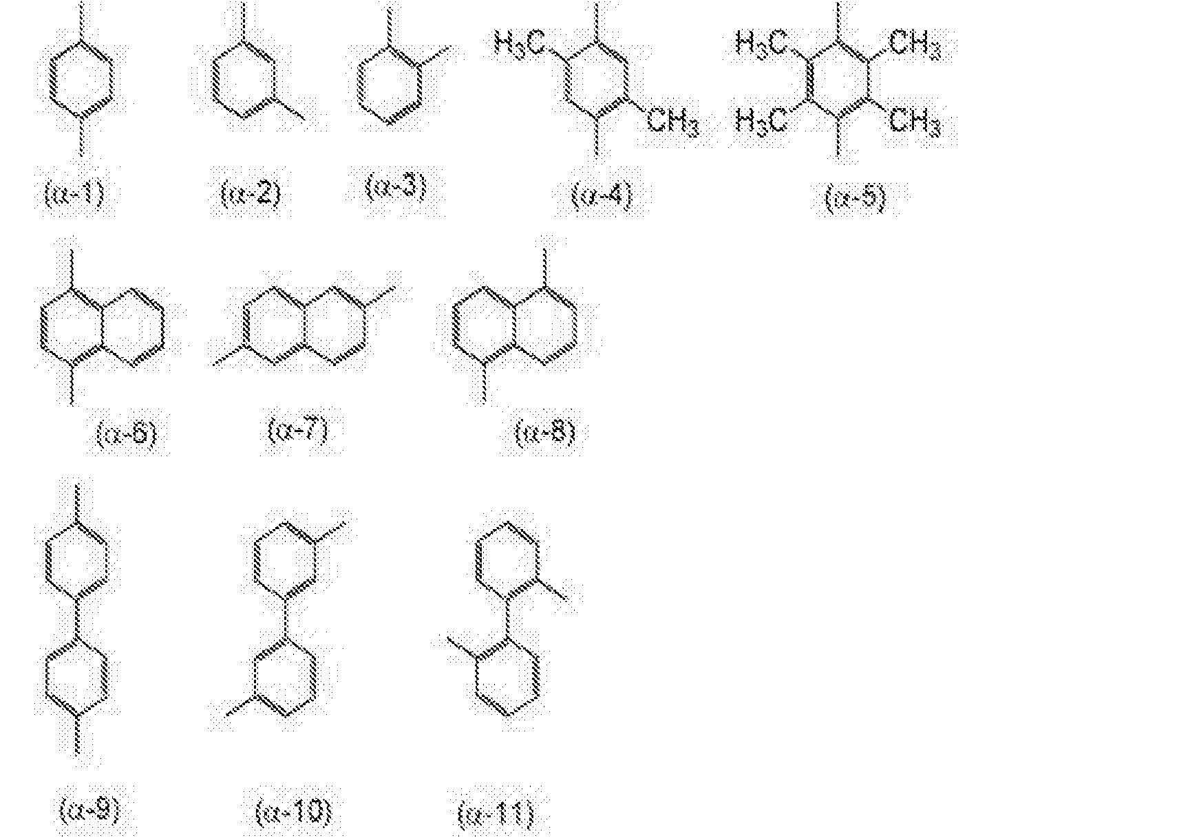 Figure CN106187859AD00232