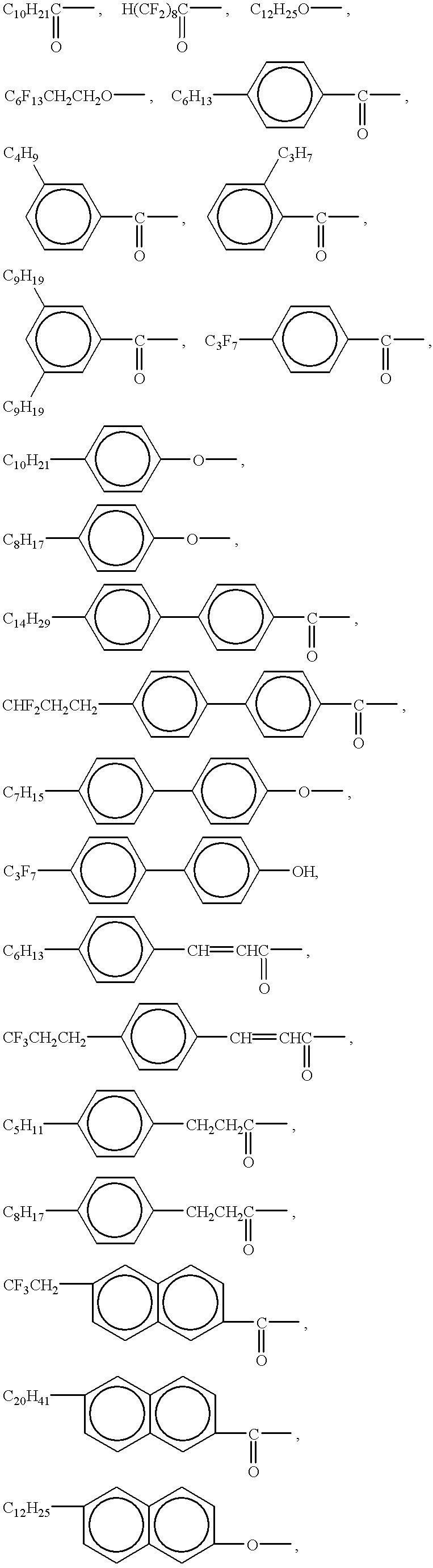 Figure US06261649-20010717-C00002