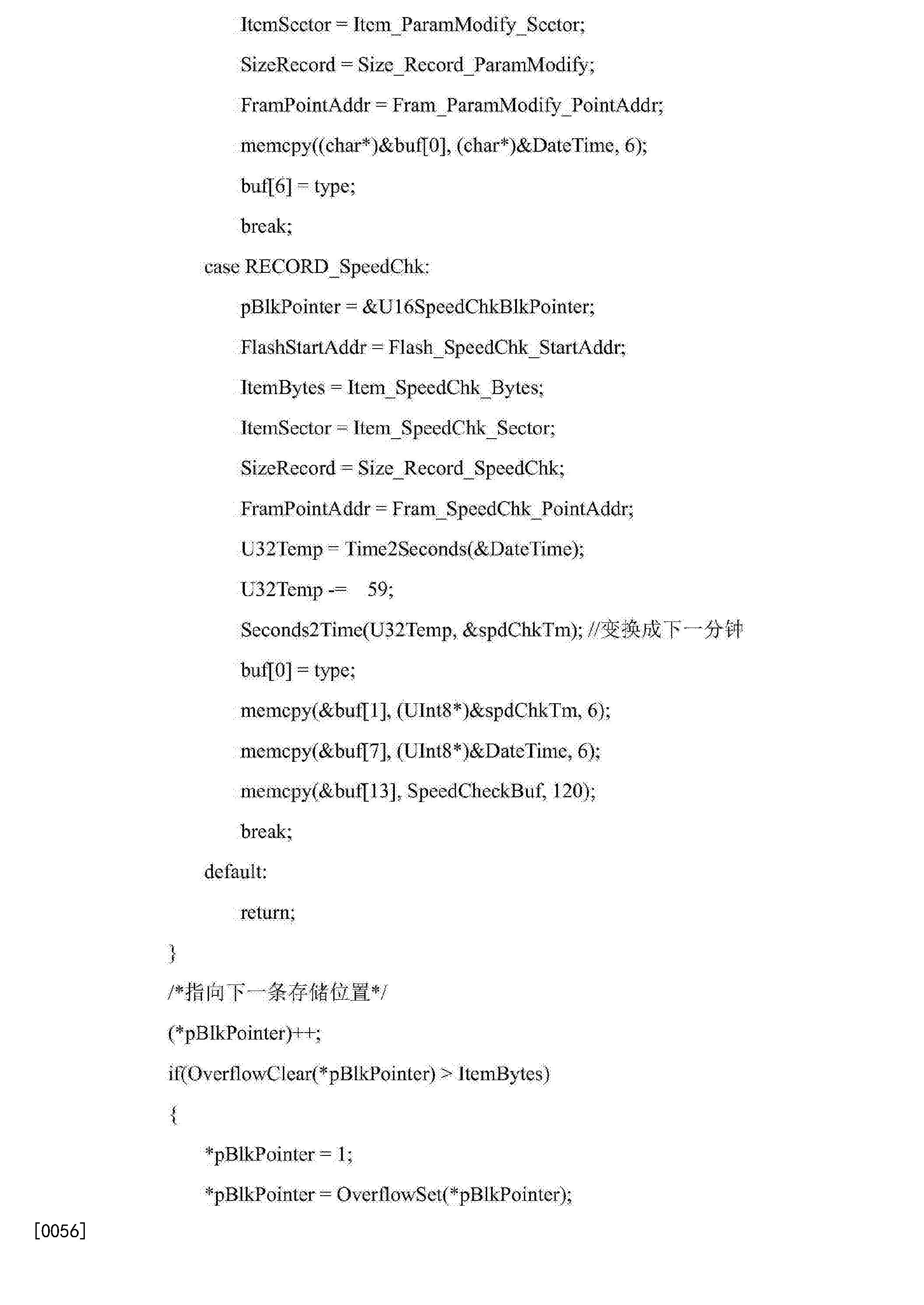 Figure CN103927794BD00111