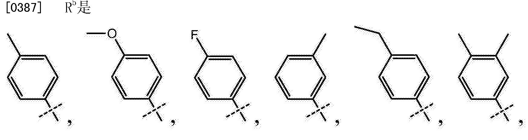 Figure CN105189500AD00311