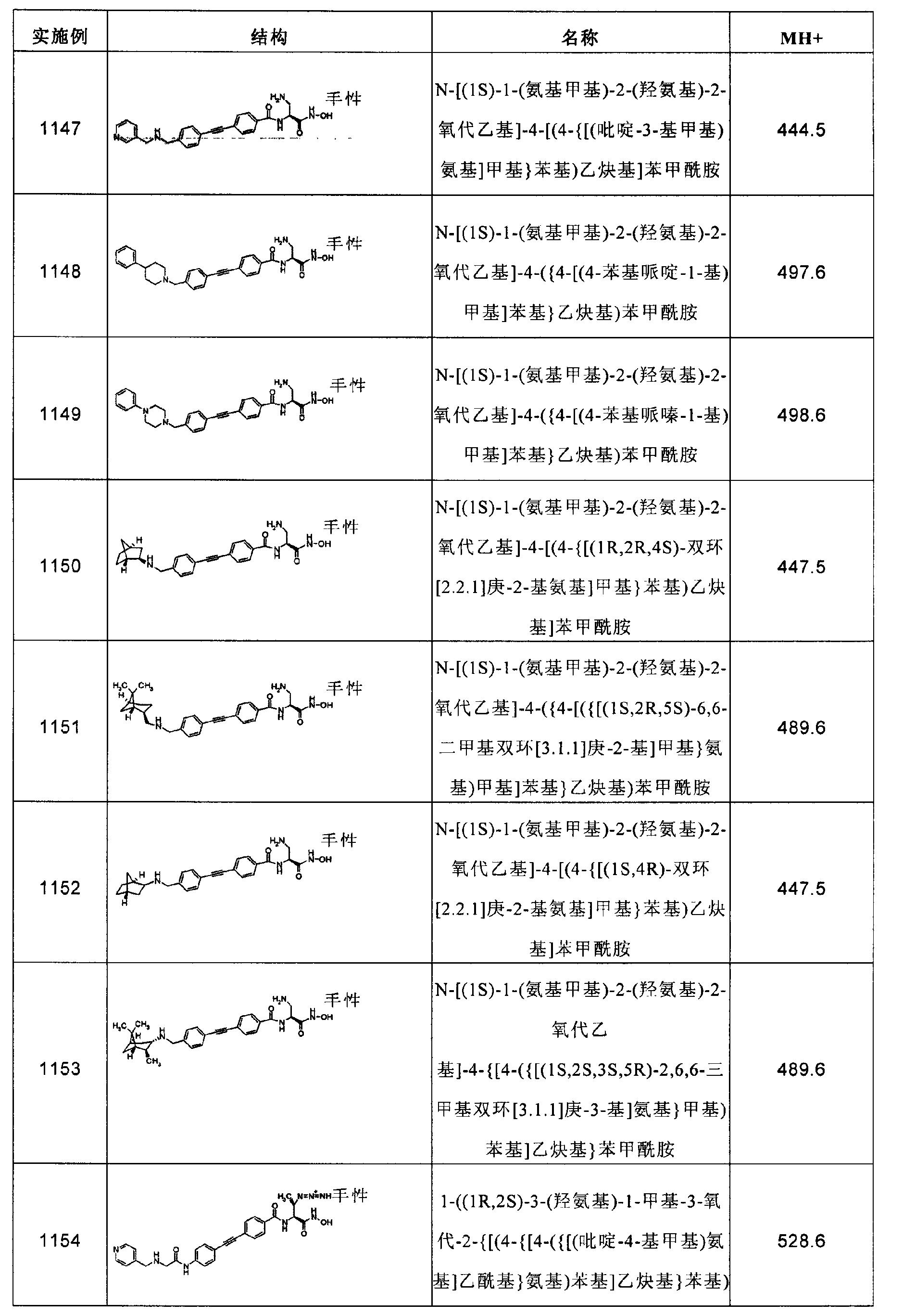 Figure CN102267924AD02671