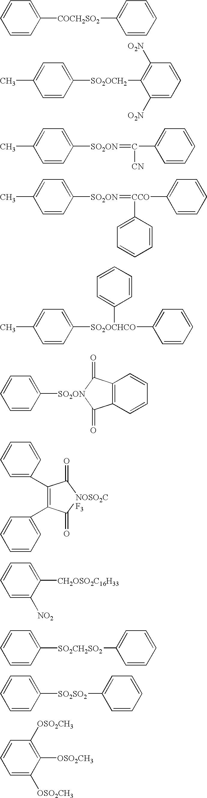 Figure US20040141040A1-20040722-C00016