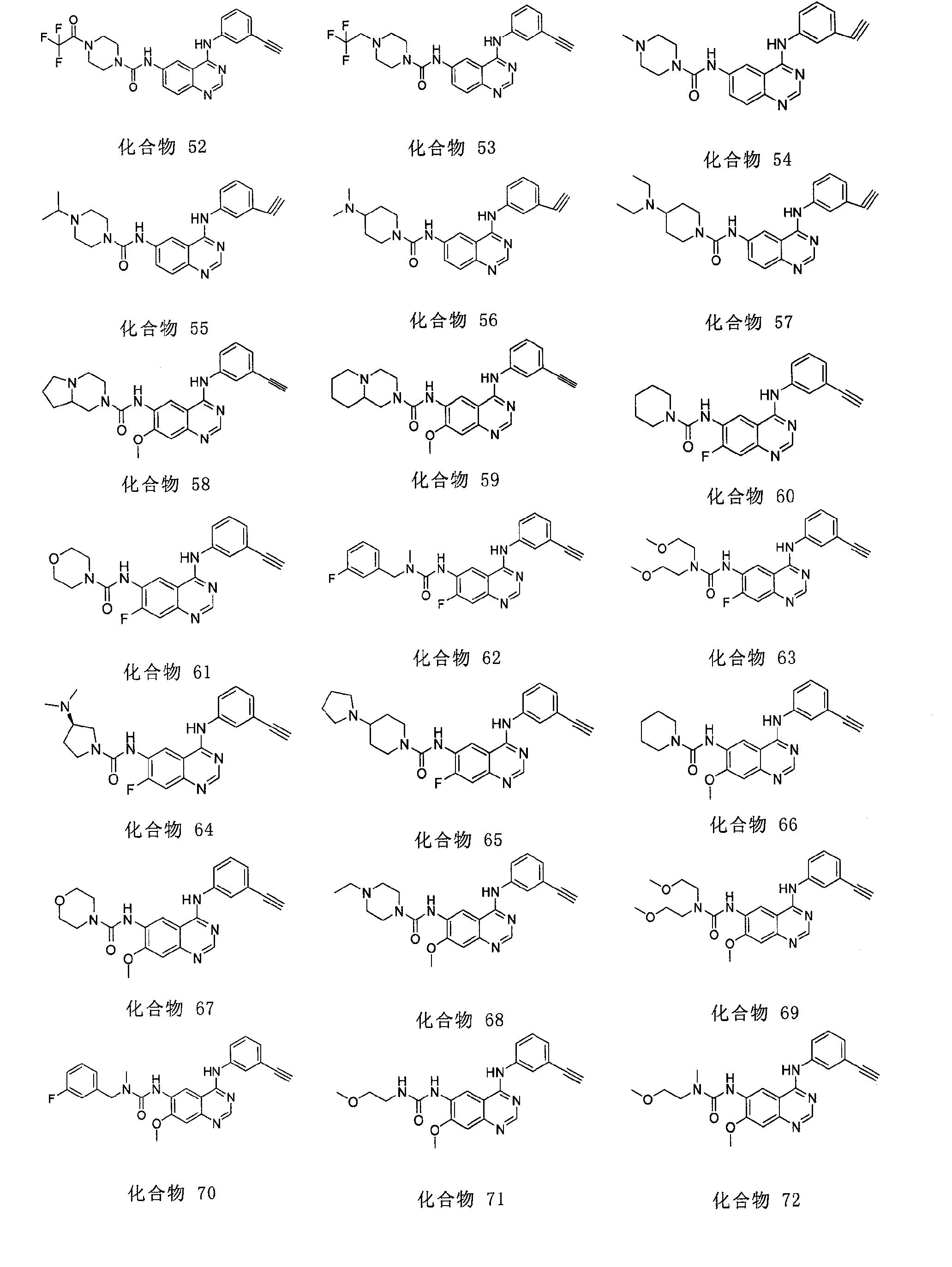 Figure CN101619043BC00061