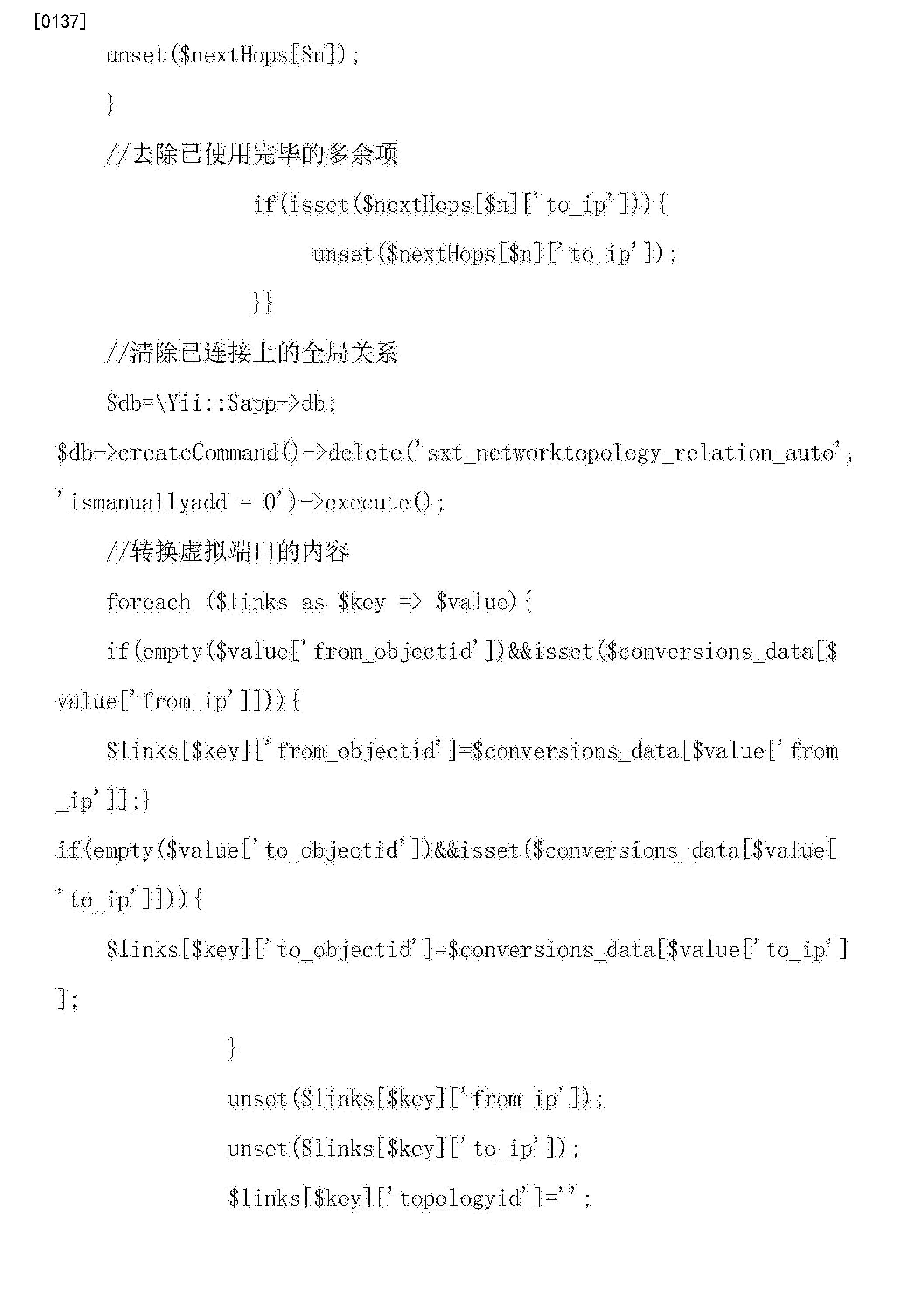 Figure CN107124297AD00211