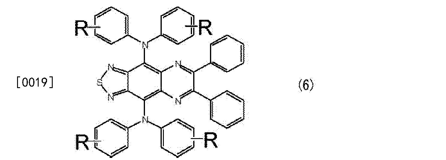 Figure CN102731533BD00062