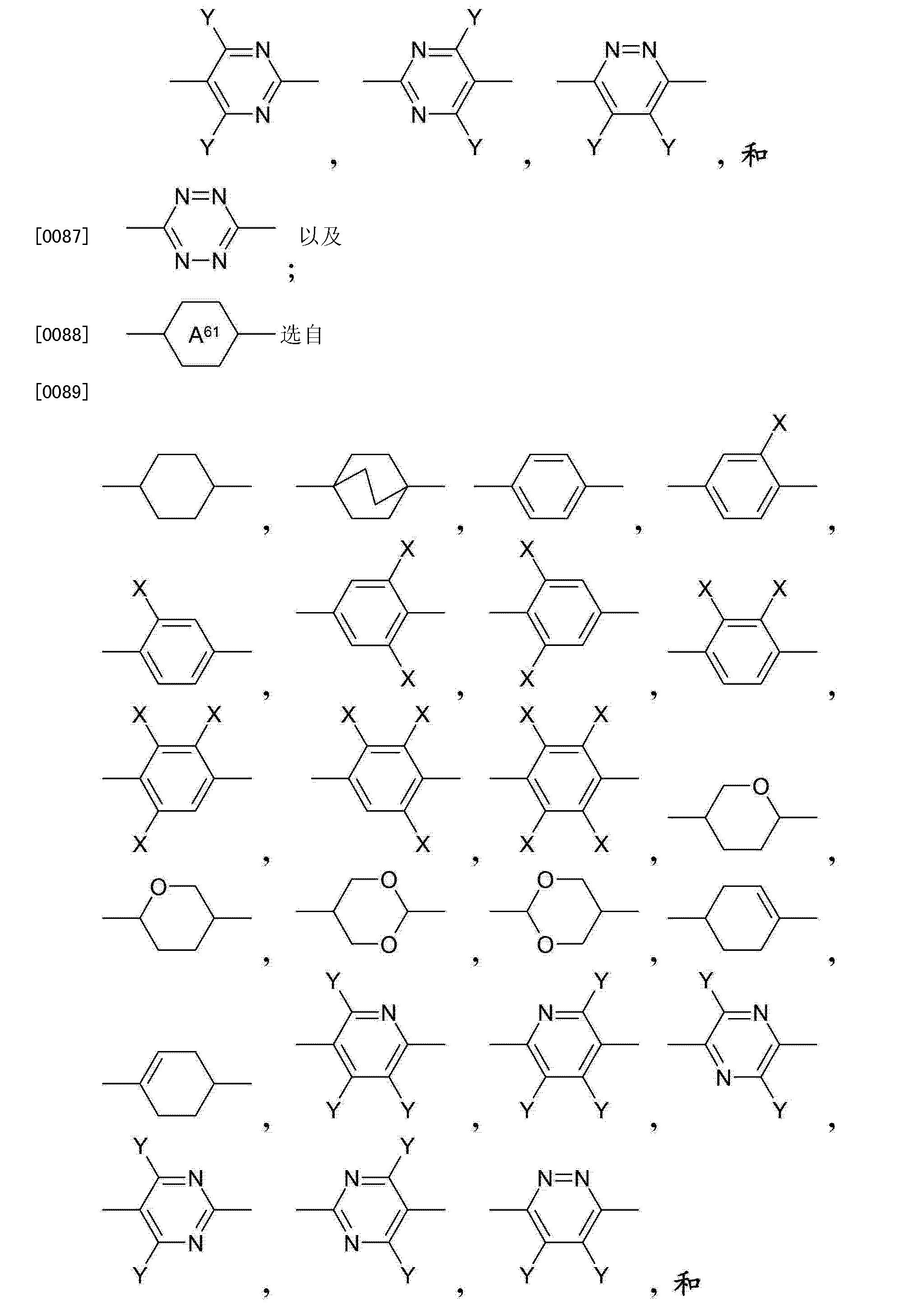 Figure CN103180409BD00221