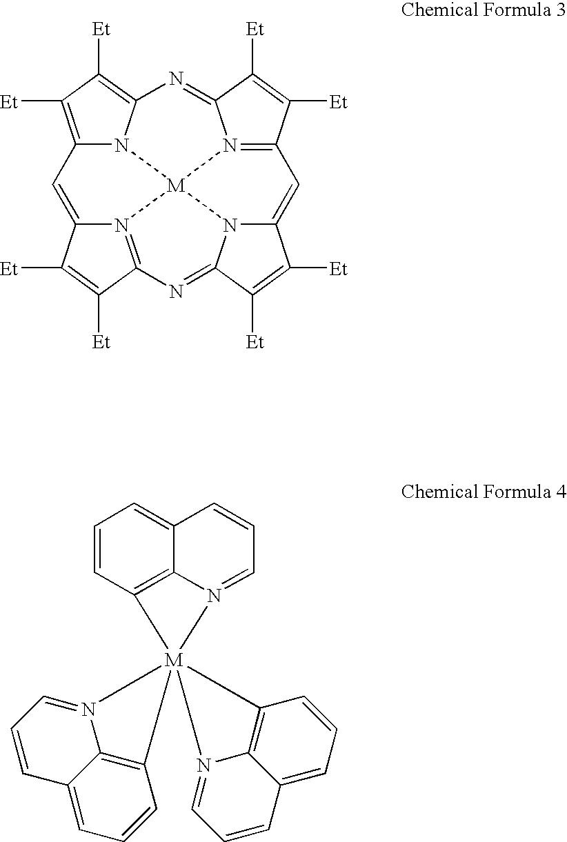 Figure US20050093436A1-20050505-C00002