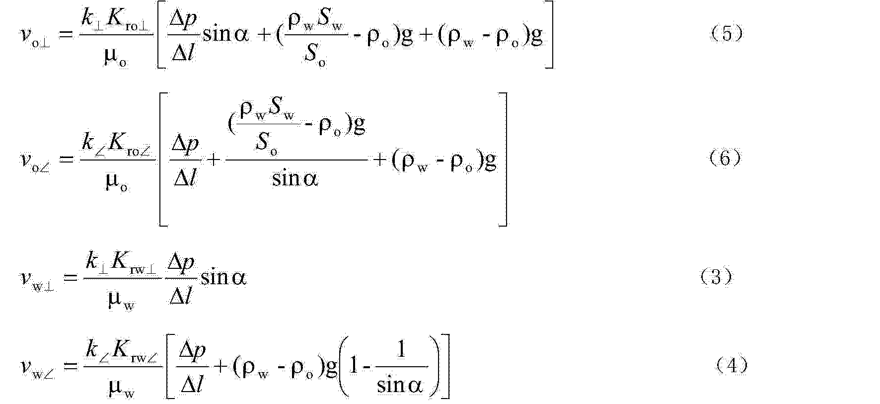 Figure CN104727790AC00031