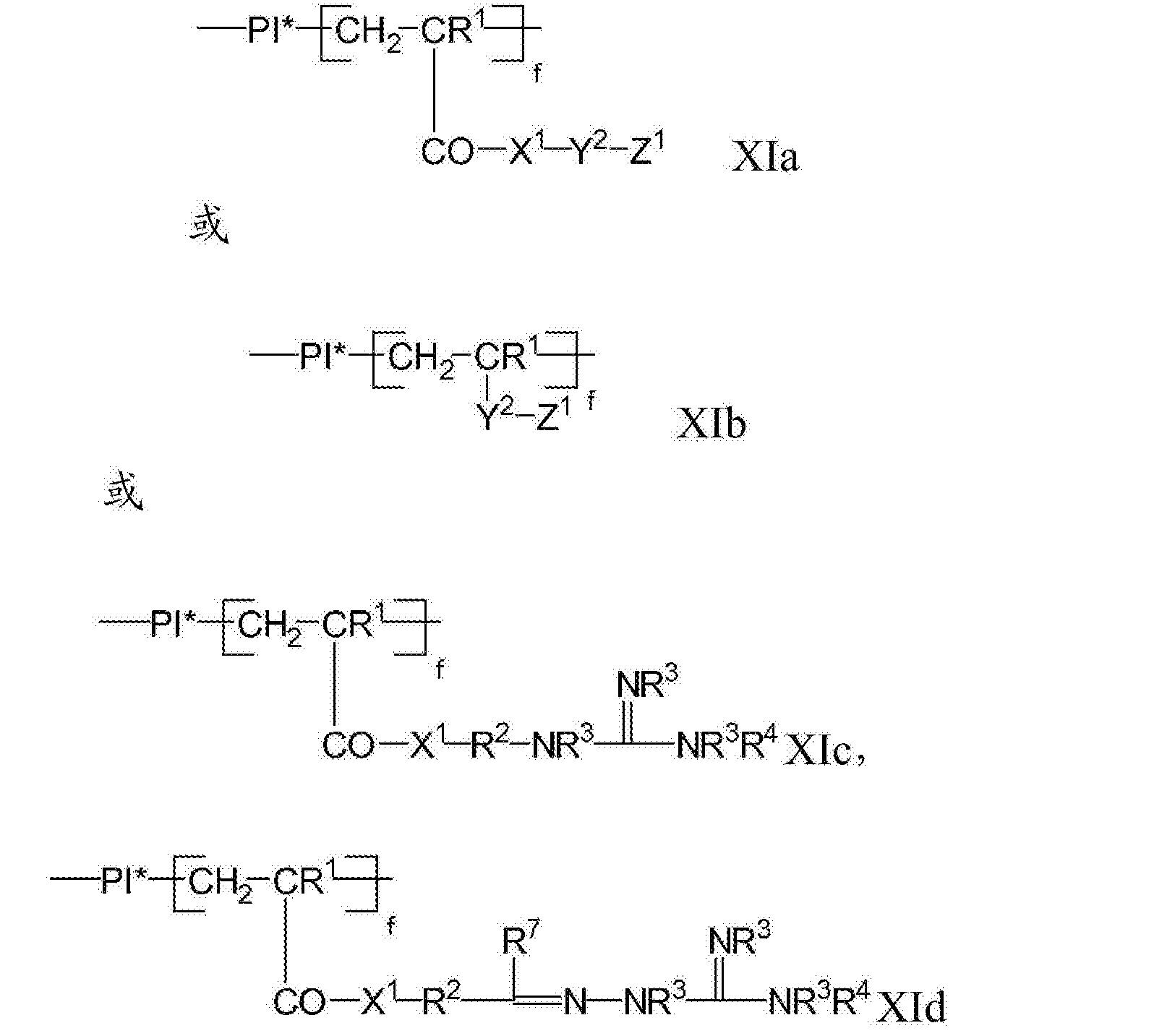 Figure CN104737018BD00161