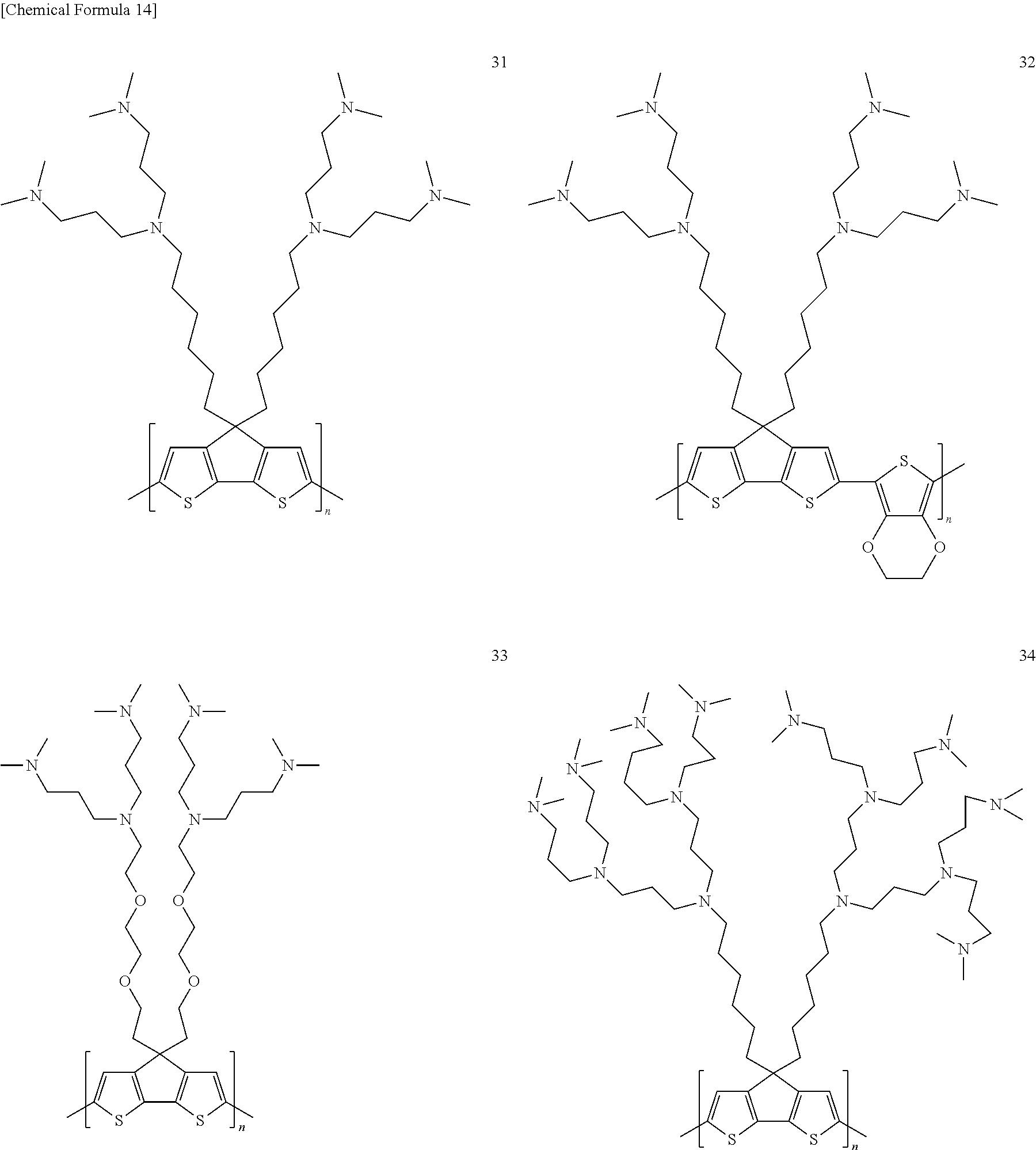 Figure US09935269-20180403-C00016