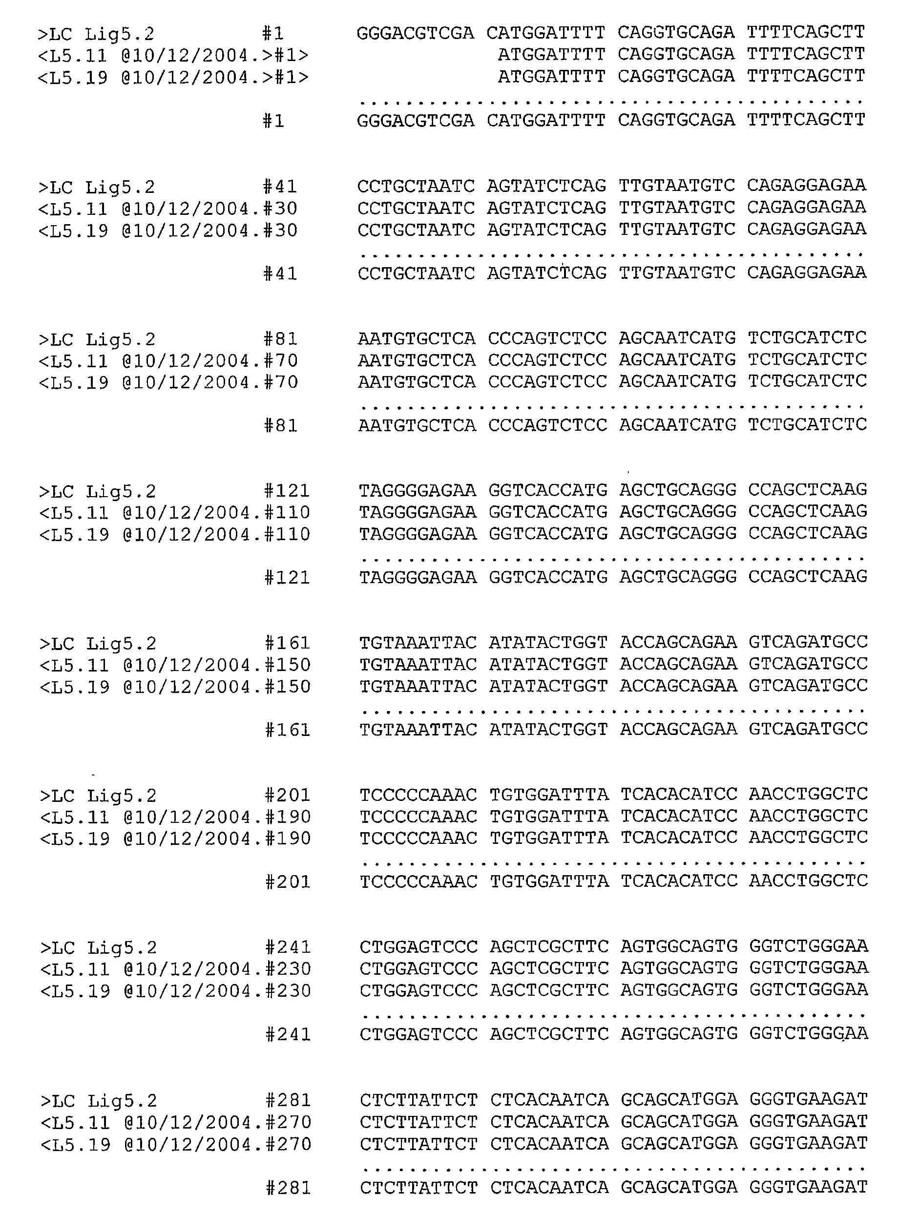 Figure 112007000927728-pct00003
