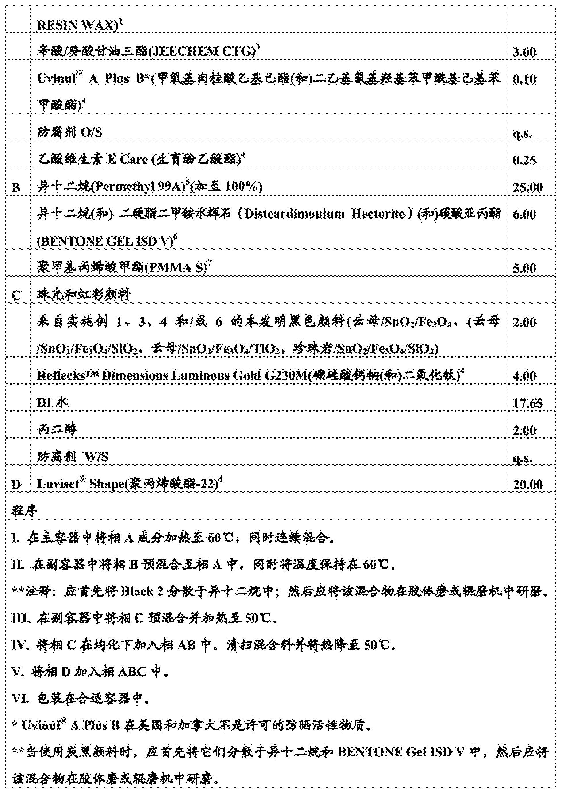Figure CN103403102AD00241