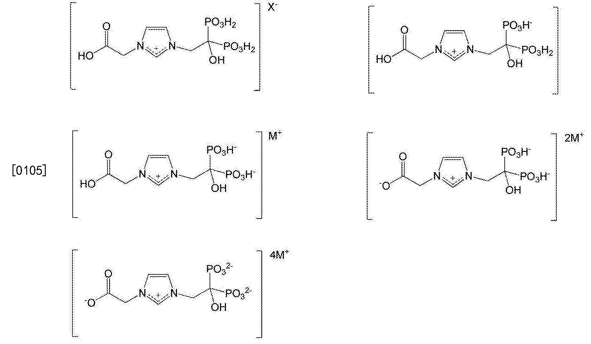 Figure CN106456610AD00221