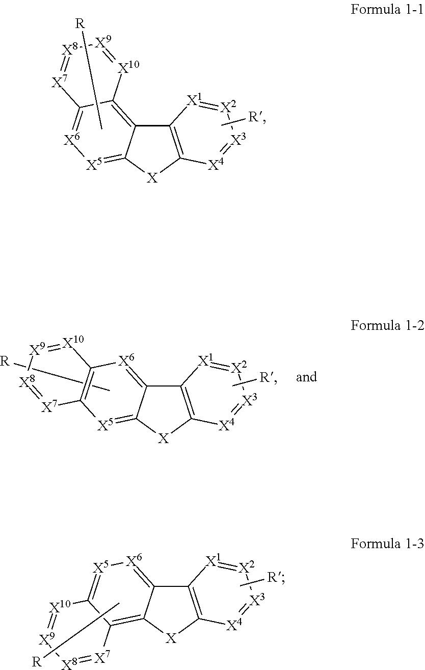 Figure US20170033295A1-20170202-C00090