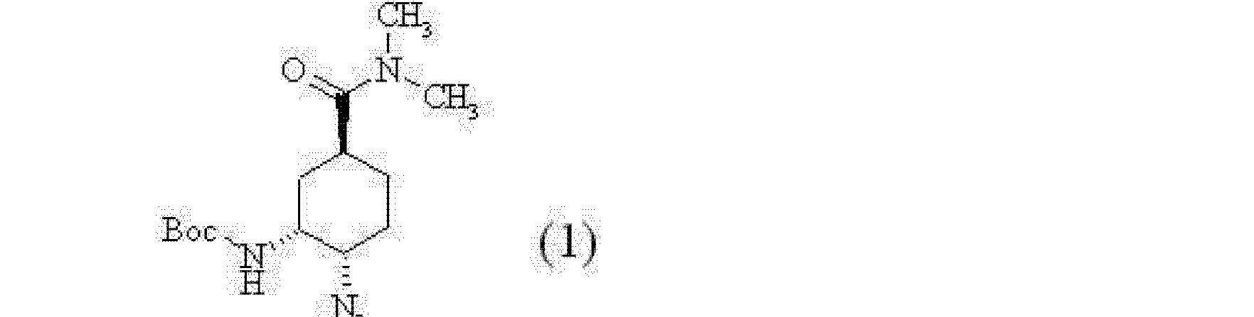 Figure CN102348680BD00093