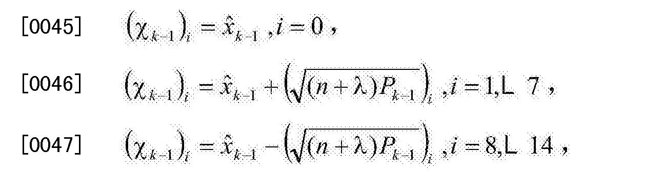 Figure CN103675706BD00091