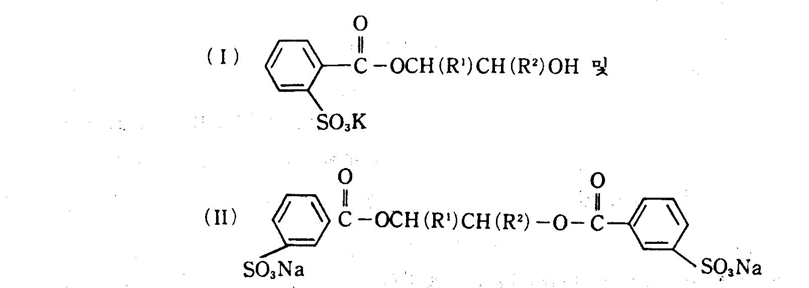 Figure kpo00009