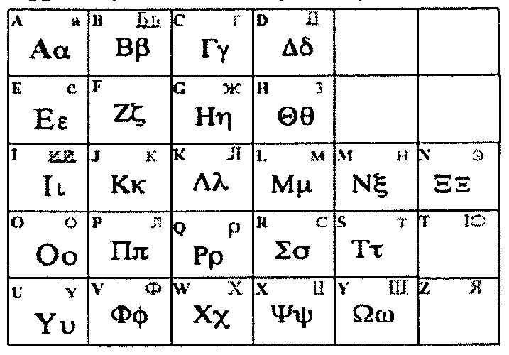 Figure imgf000040_0005