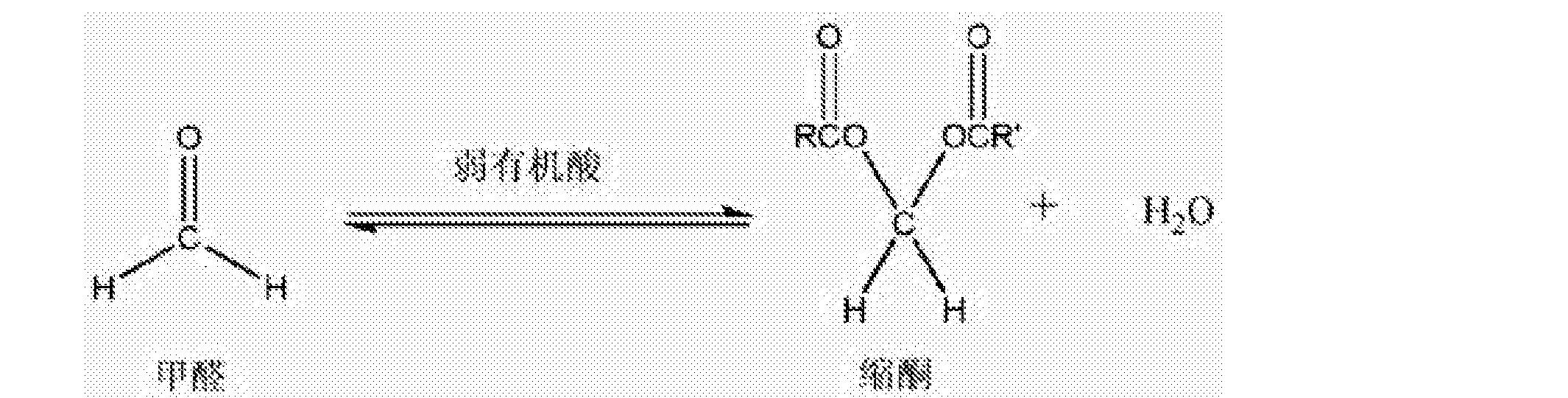 Figure CN105949358AD00141