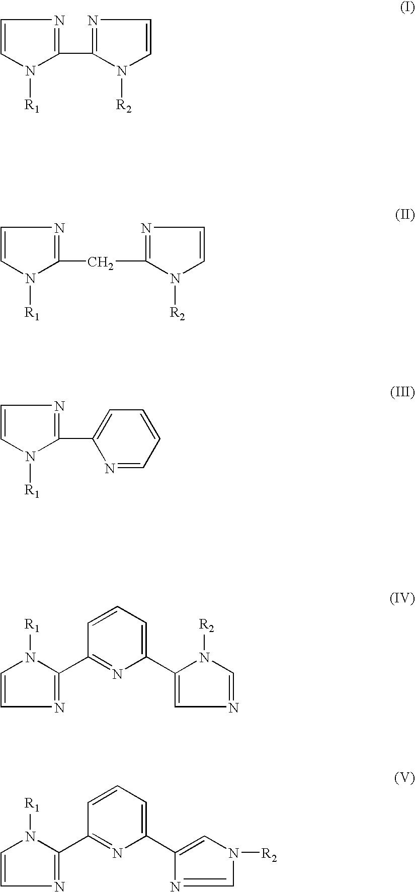 Figure US08728297-20140520-C00001