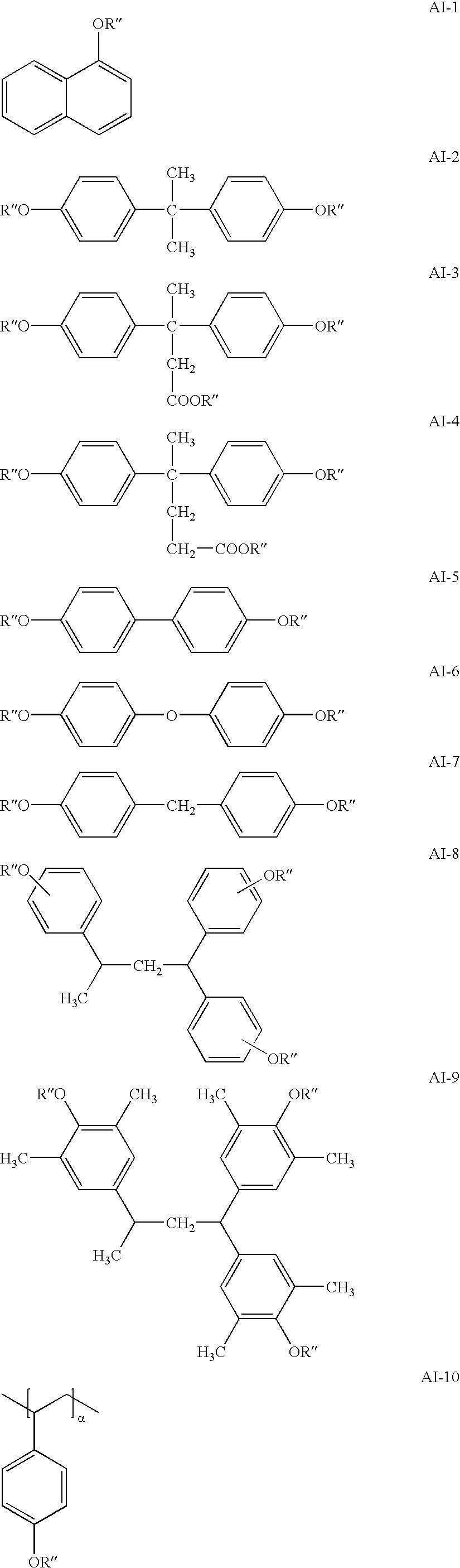 Figure US20030087181A1-20030508-C00031