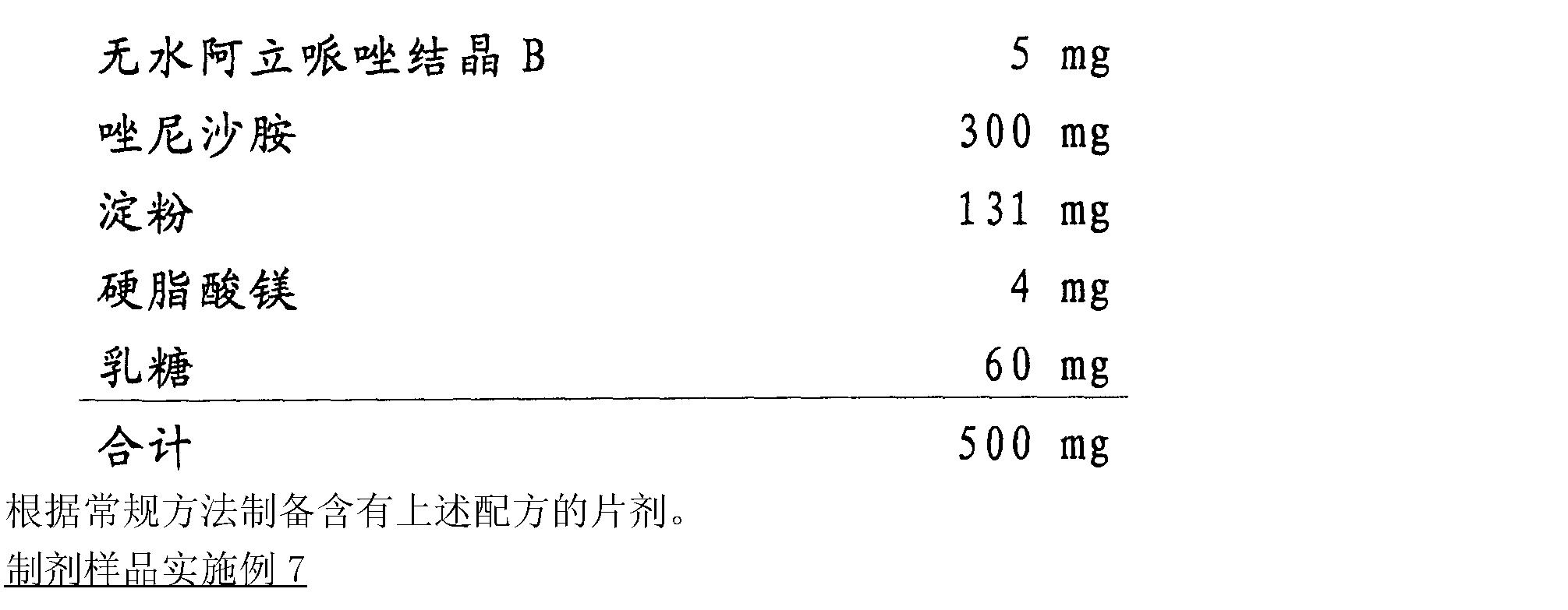Figure CN102172401AD00213