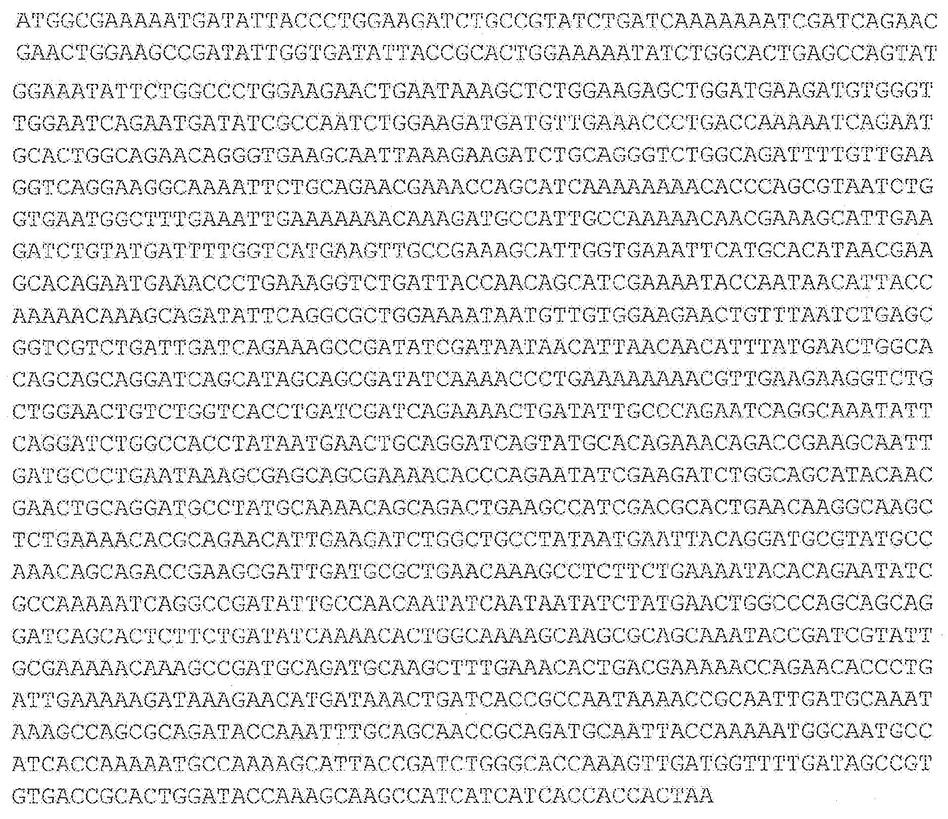 Figure pct00050
