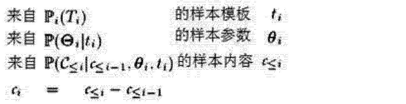 Figure CN104040536AD00082