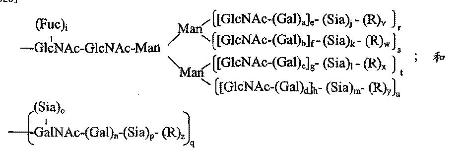 Figure CN105131104AD00231