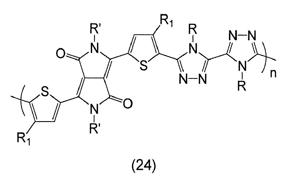 Figure imgb0076