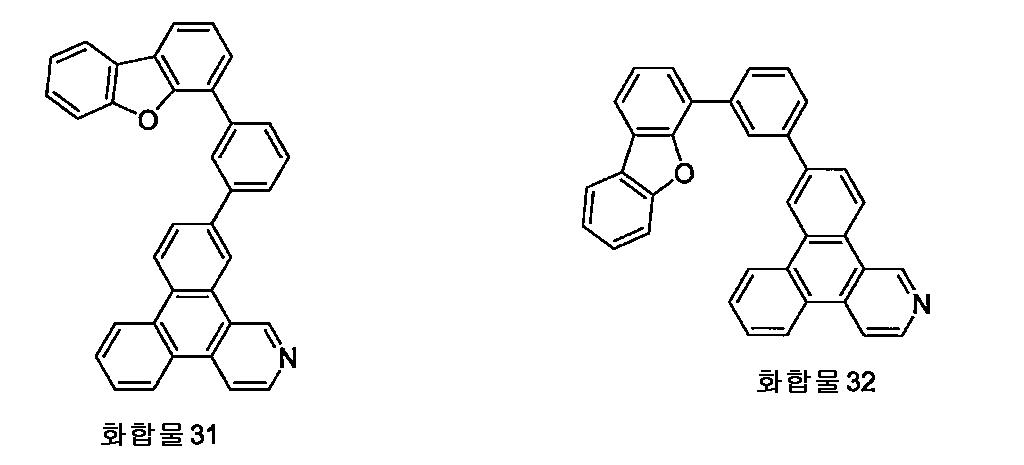 Figure 112011098457278-pct00061