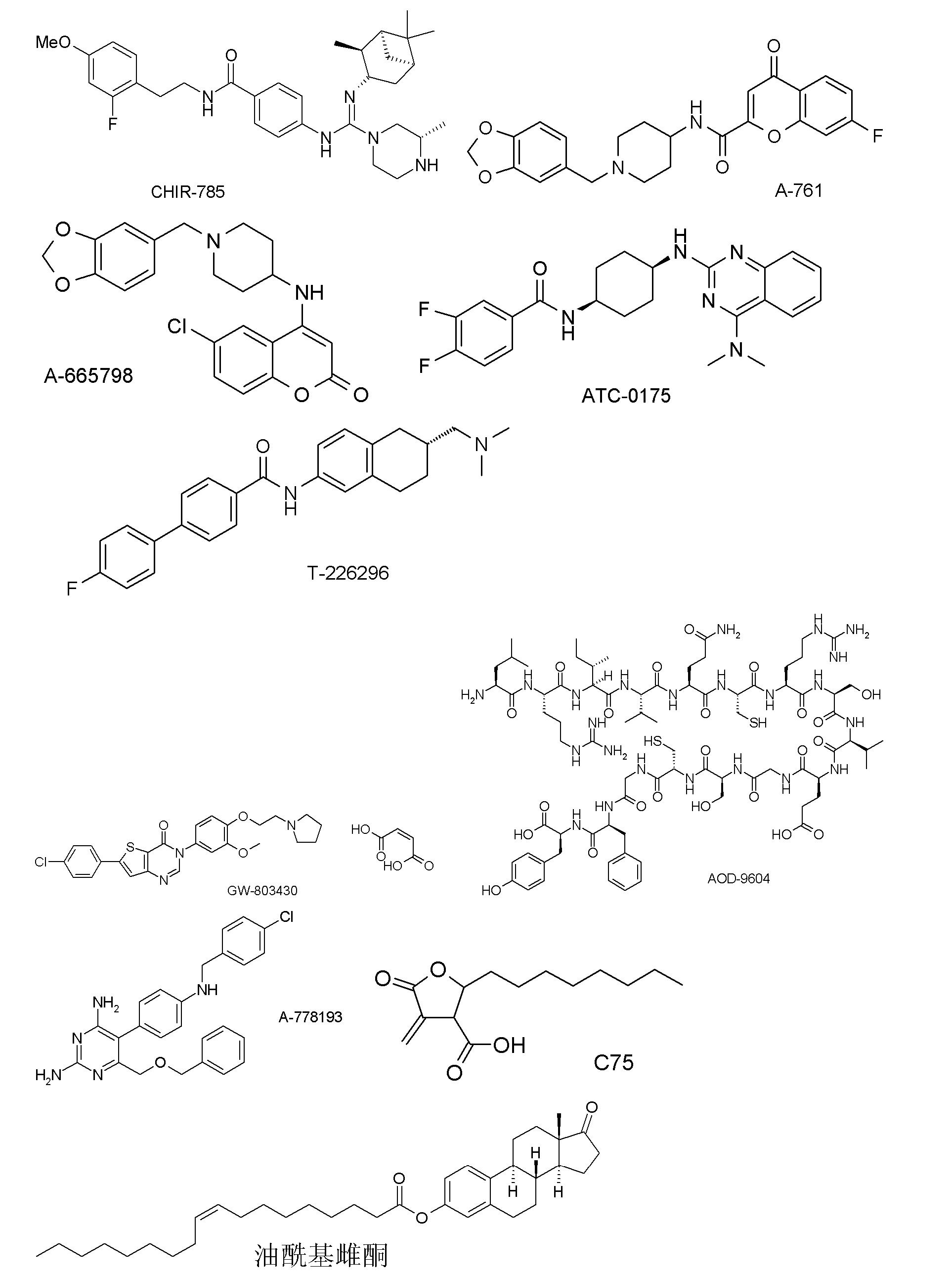 Figure CN102482312AD00201