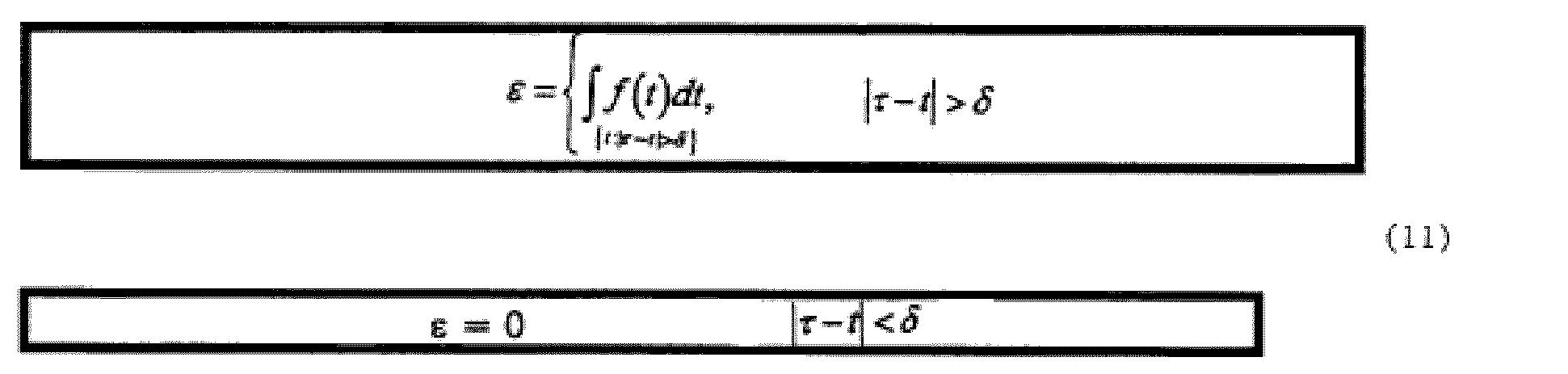 Fi125333b The Cdma Modem Google Patents Adjustment Power Supply Values 12515v Max Current 05 Amps Figure Fi125333bd00281