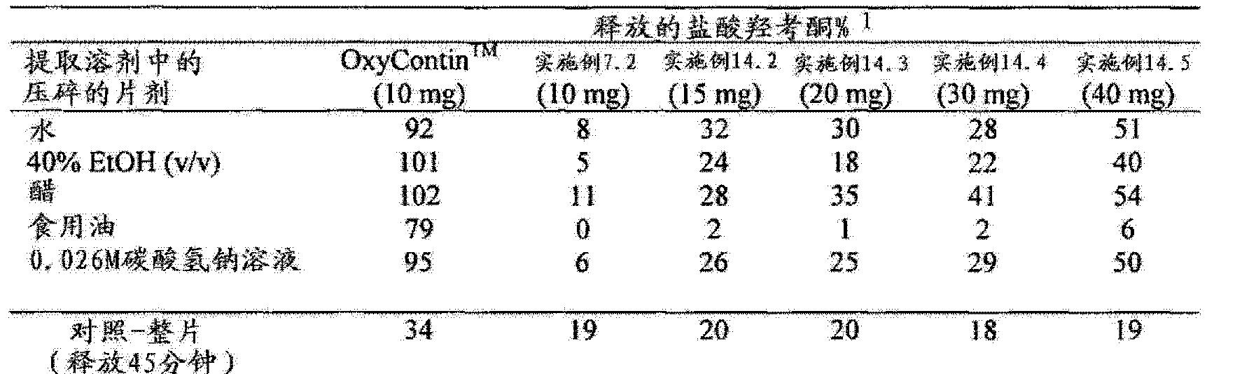 Figure CN102657630AD01531