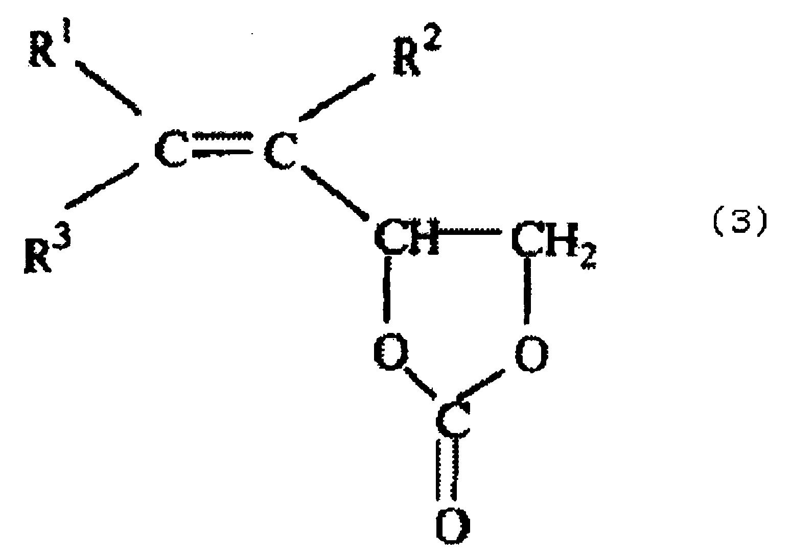 Figure 112009005289984-pct00003