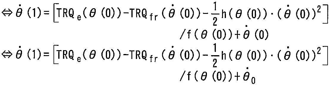 Figure 112008058818349-pct00021