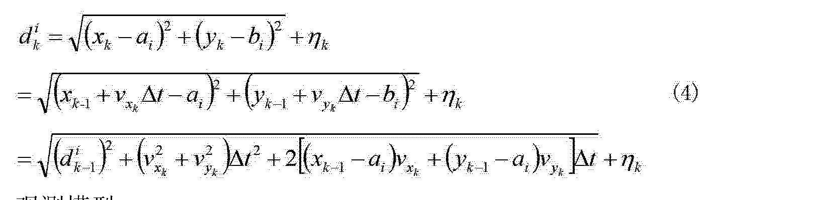 Figure CN103152826AD00054