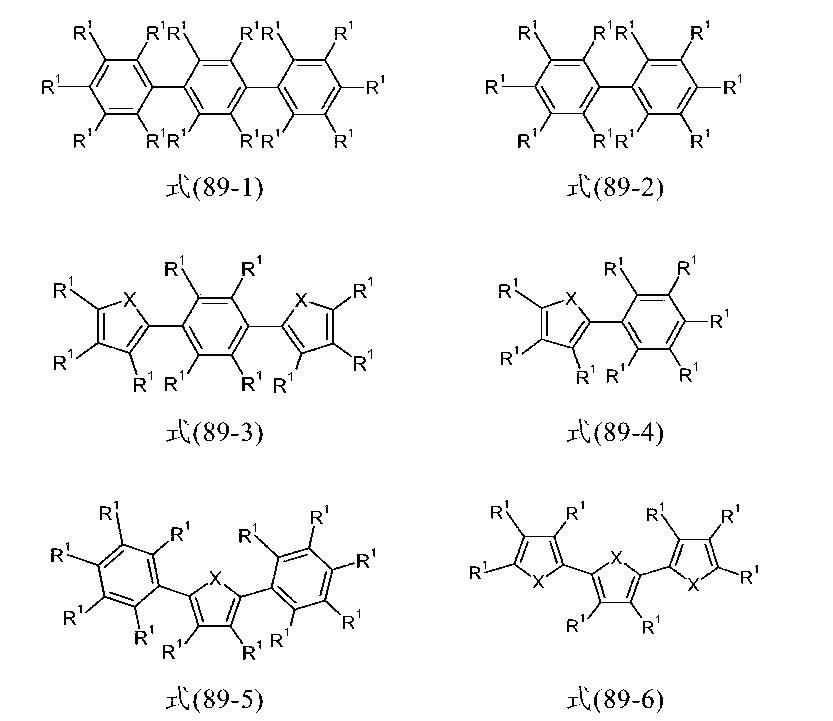 Figure CN104781368AD00151