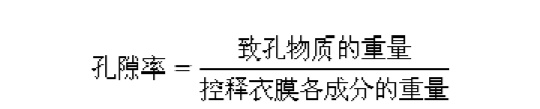 Figure CN101987081AD00222