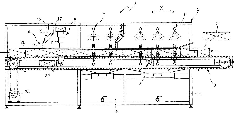 Figure P2020080016128
