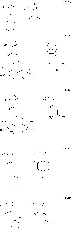 Figure US08404427-20130326-C00158