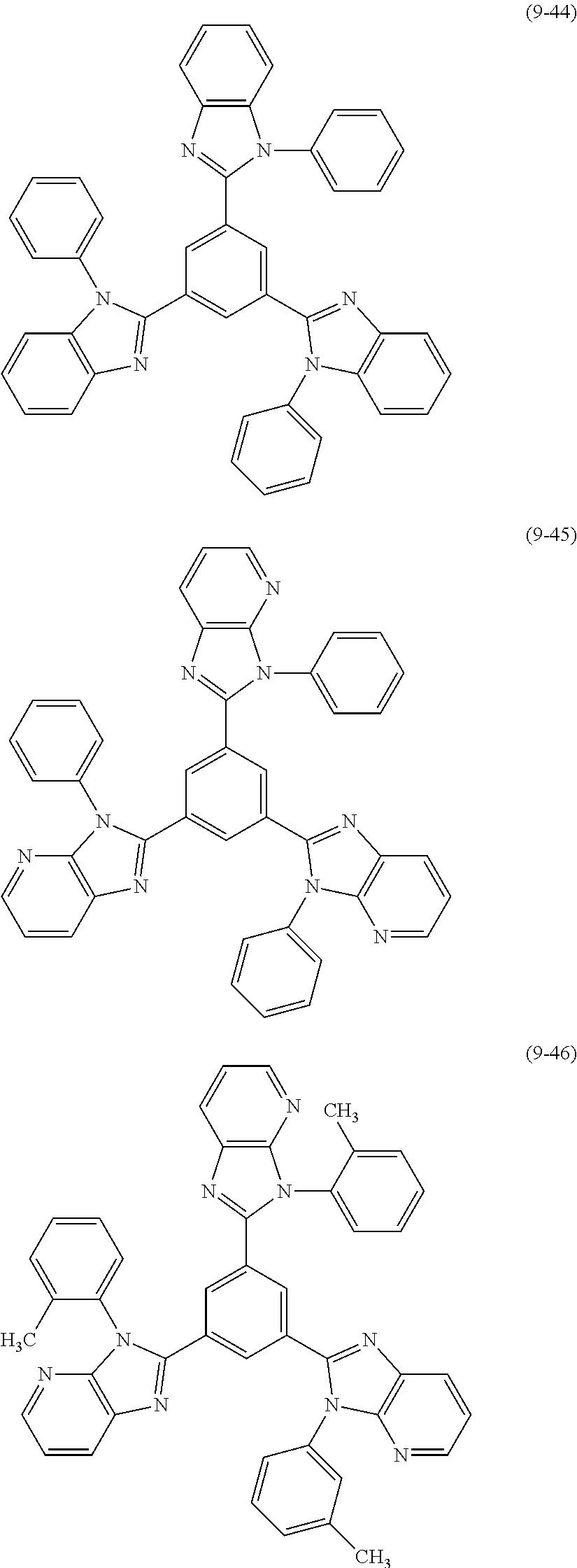 Figure US09257663-20160209-C00230