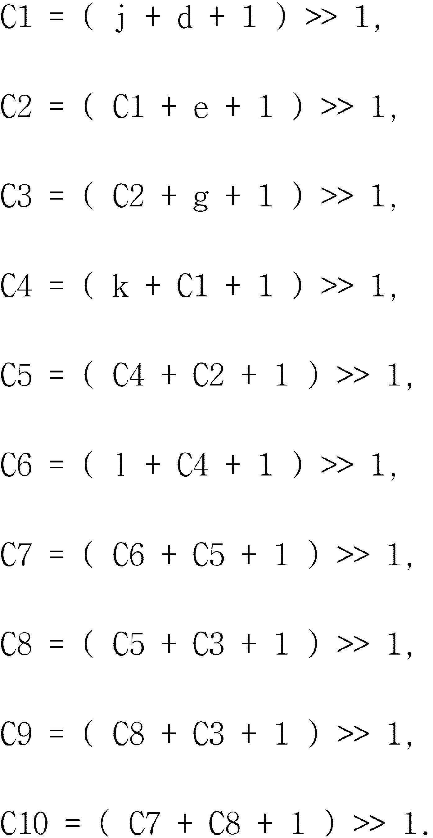 Figure PCTKR2017007656-appb-M000006